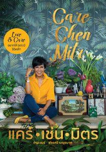 care-chen-mitr-book-recom1