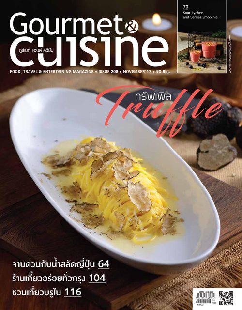 gourmet-cuisine-magazine